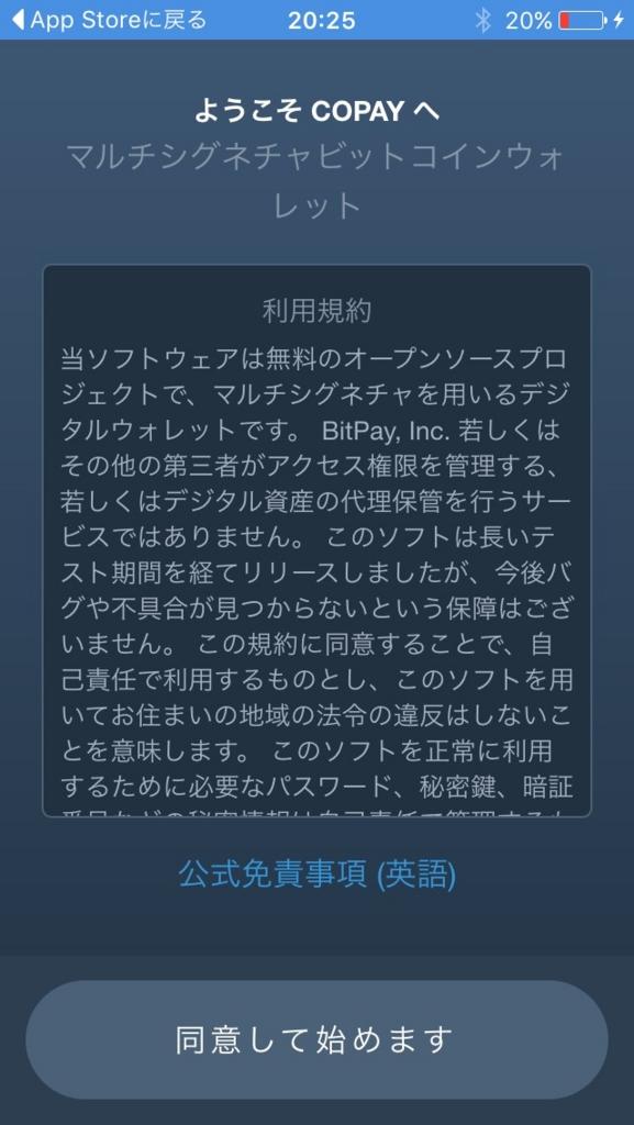 f:id:pachi01:20170117001610j:plain