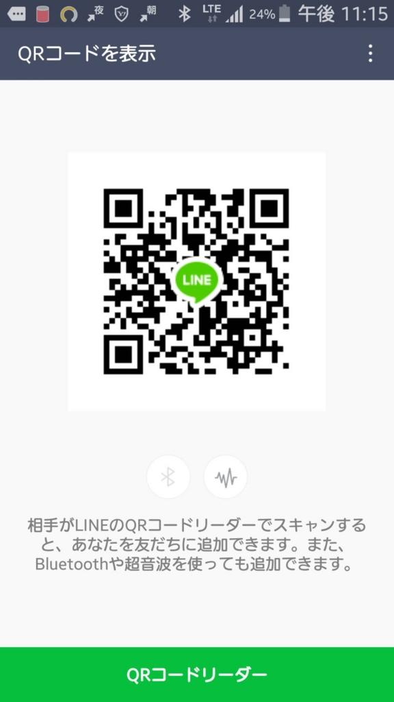 f:id:pachi01:20170130025309j:plain