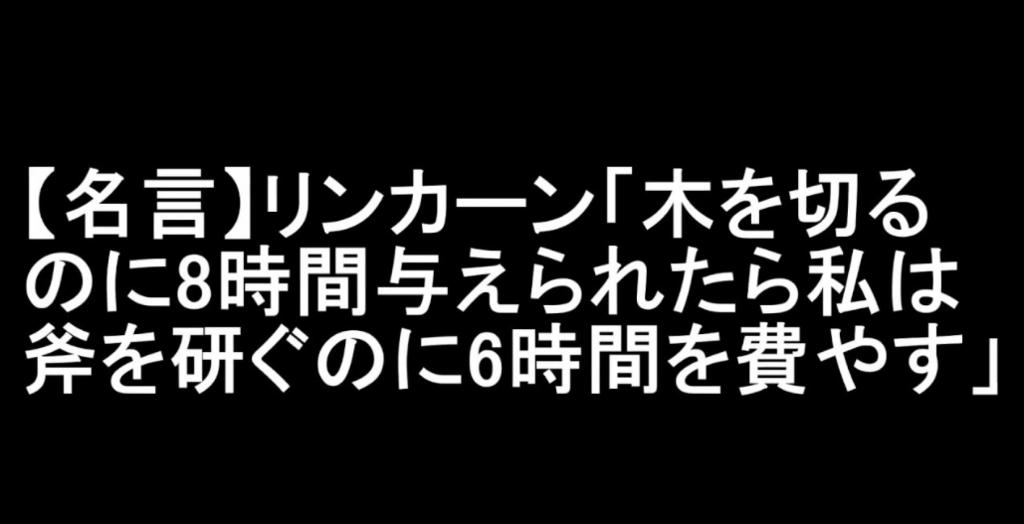 f:id:pachi2321:20190127224724p:plain