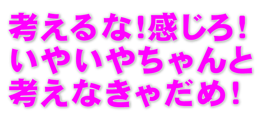 f:id:pachi2321:20190210221903p:plain