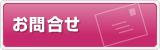 f:id:pachimama777:20170330233847j:plain /></a> <br/> <a href=