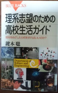 f:id:pachimama777:20170518073056j:plain