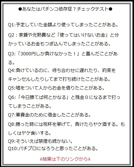 f:id:pachimama777:20170720192503j:plain