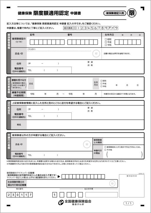 f:id:pachipochi:20200523081635j:plain
