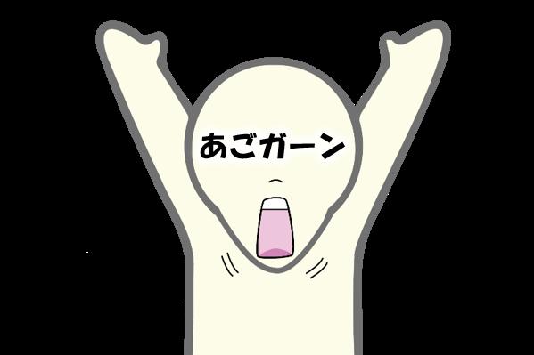 f:id:pachipochi:20201205101020p:plain