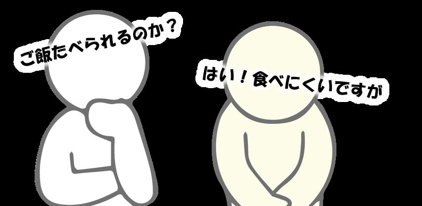 f:id:pachipochi:20201205103516p:plain