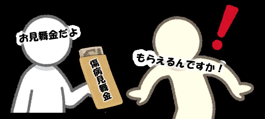 f:id:pachipochi:20210211140916p:plain