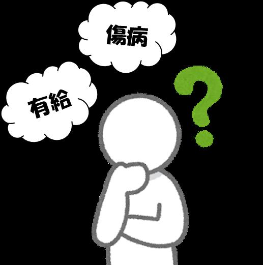 f:id:pachipochi:20210316070417p:plain