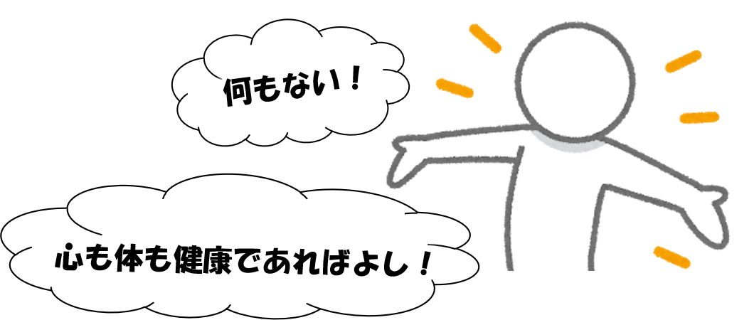 f:id:pachipochi:20210402092558p:plain