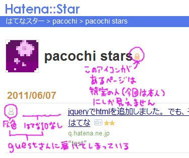 f:id:pacochi:20110607132515p:plain