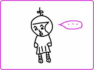 f:id:pacochi:20110613132151p:image