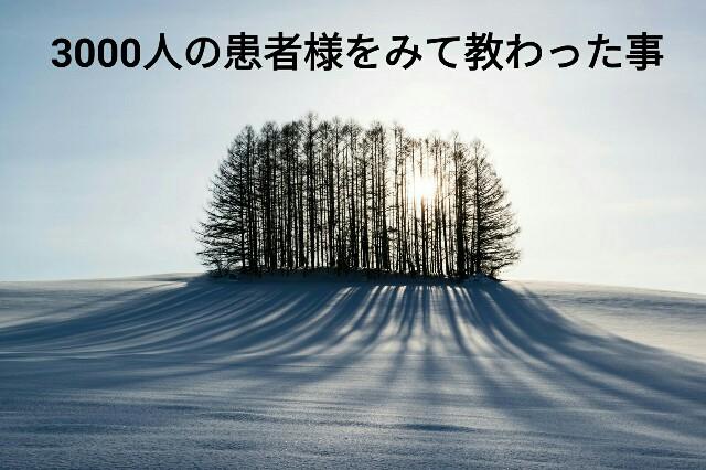 f:id:pacotan:20180812090020j:image