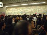 幕張駅の混雑