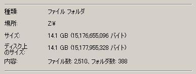 f:id:padobure:20171112183444j:plain