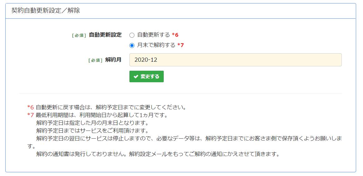 f:id:padobure:20201220070522p:plain