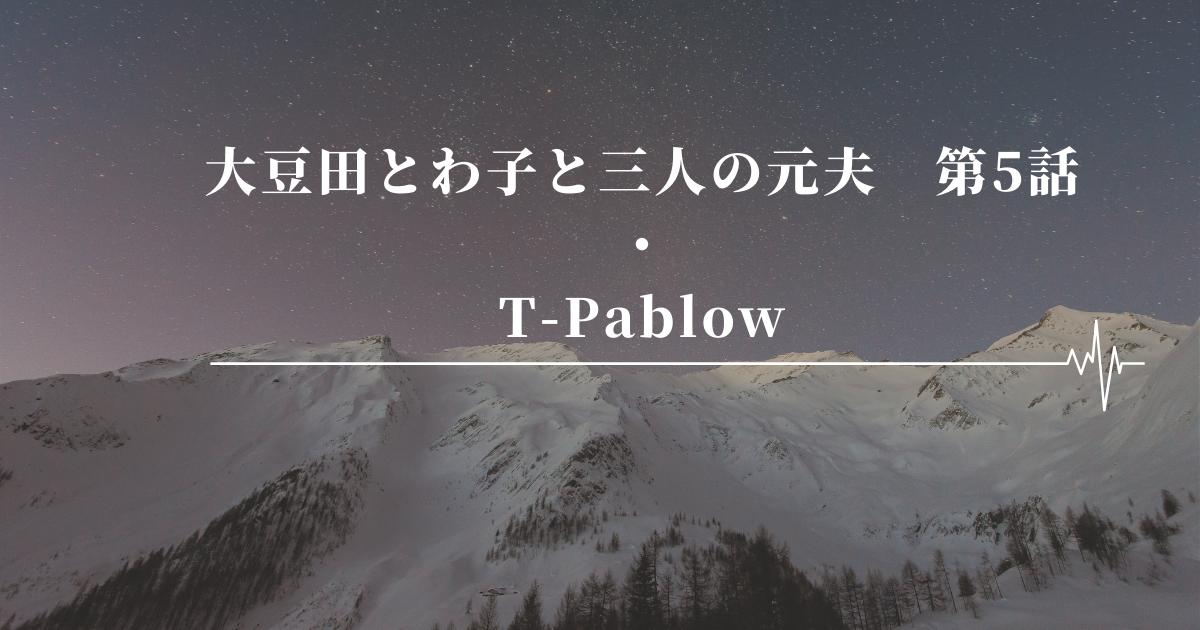 f:id:padobure:20210515153401p:plain