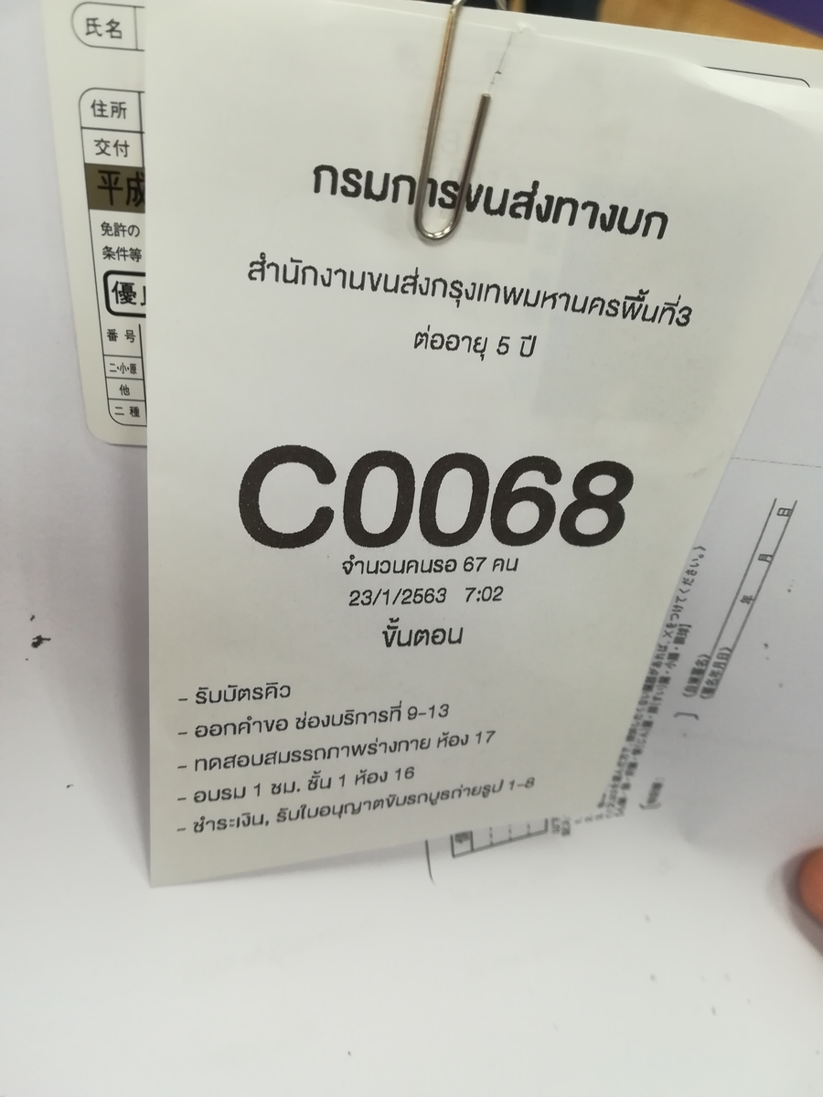 f:id:paeonialactiflora:20200123124910j:plain