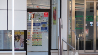 f:id:paffue:20110612112007j:image