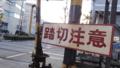 20111016215305