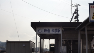 20120302220002