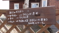 20120501235422
