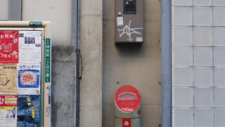 f:id:paffue:20120901175958j:image