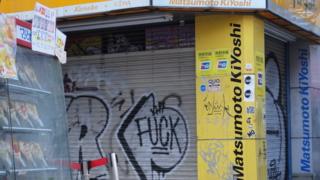 f:id:paffue:20120901202516j:image