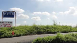 f:id:paffue:20120906214354j:image
