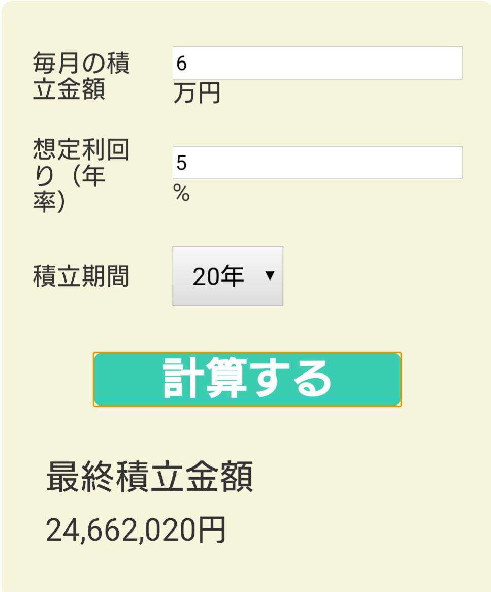 f:id:pafutaro:20200126102132j:plain