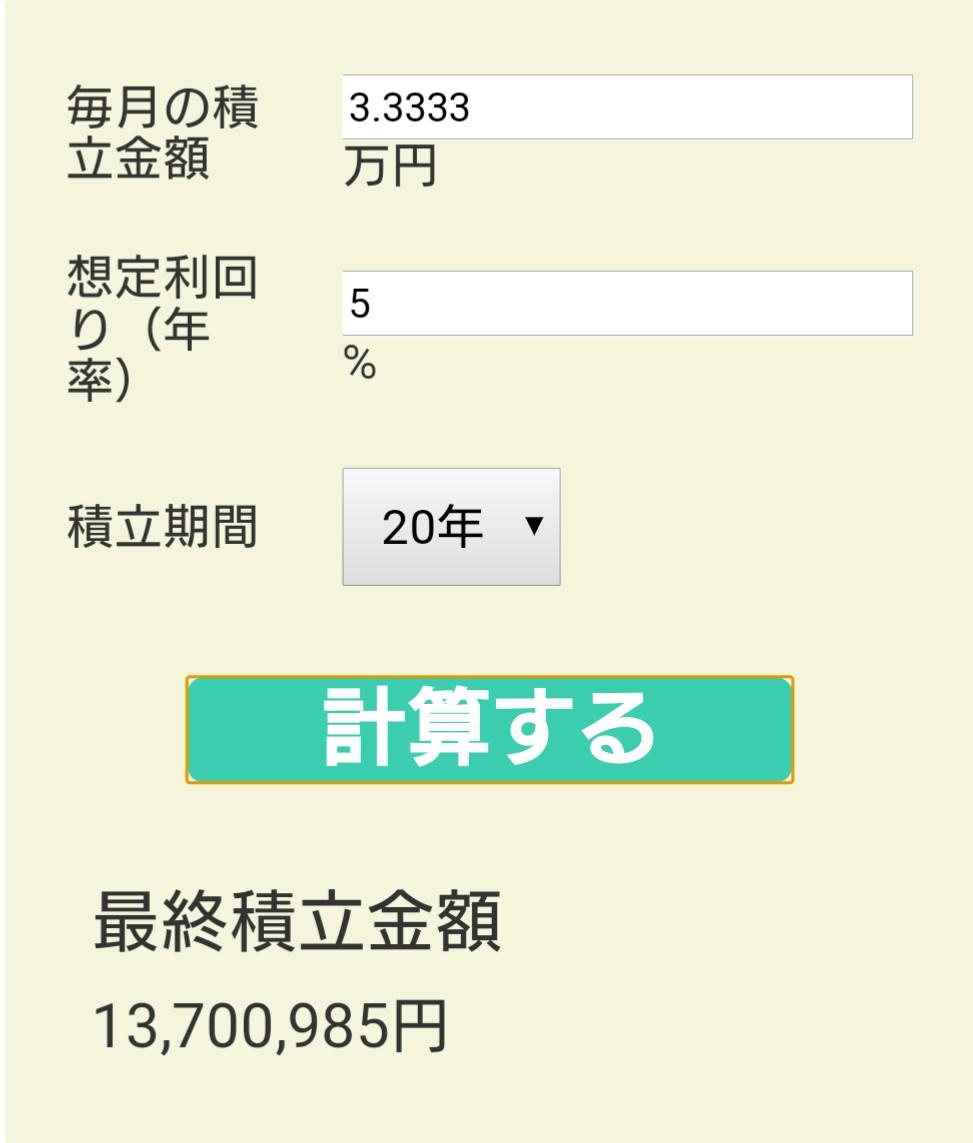 f:id:pafutaro:20200126102148j:plain