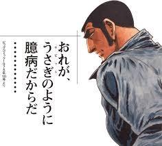 f:id:pafutaro:20200229183007j:plain