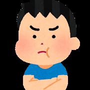 f:id:pafutaro:20200301043923p:plain
