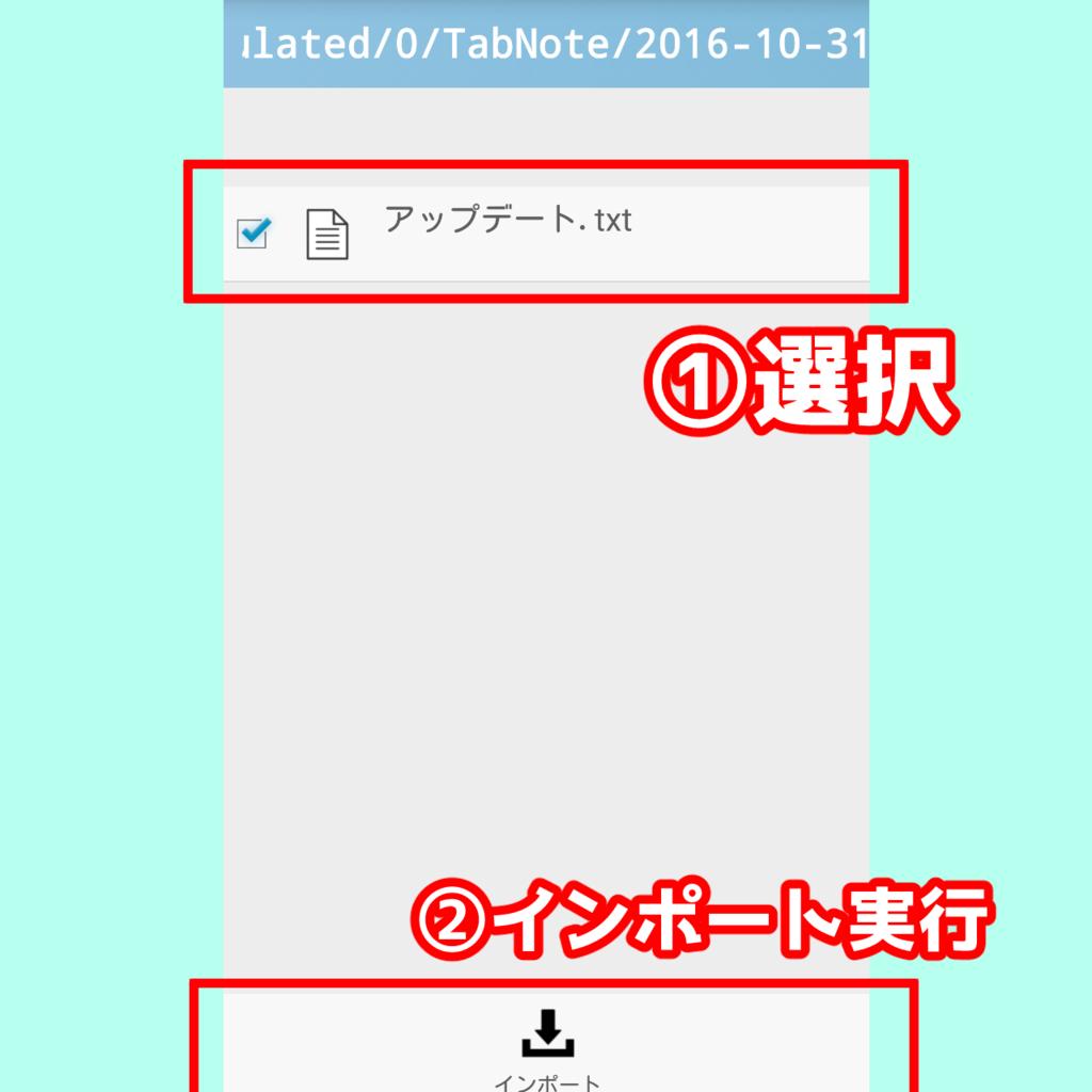 f:id:paganini_dev:20161031161801p:plain