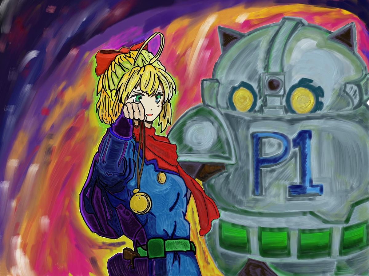 f:id:pagliuca-yuma1205:20200728024018j:plain