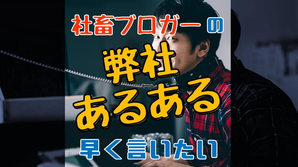 f:id:pai_tan:20170909063409j:plain