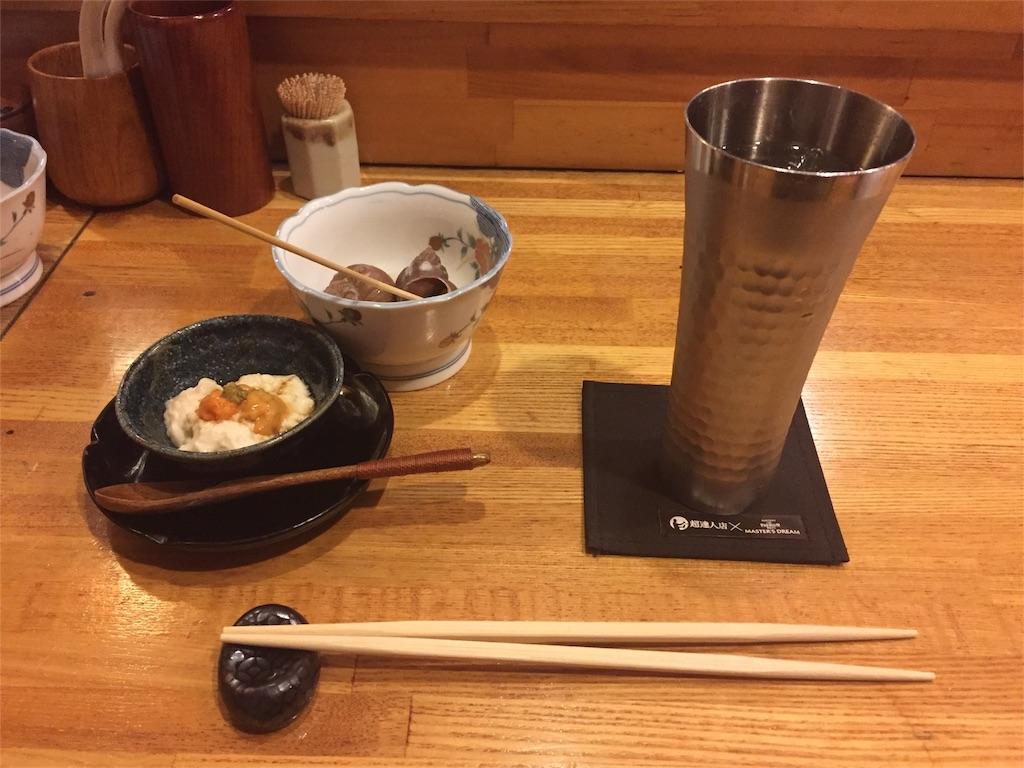 f:id:paikajimaze:20161225221140j:image