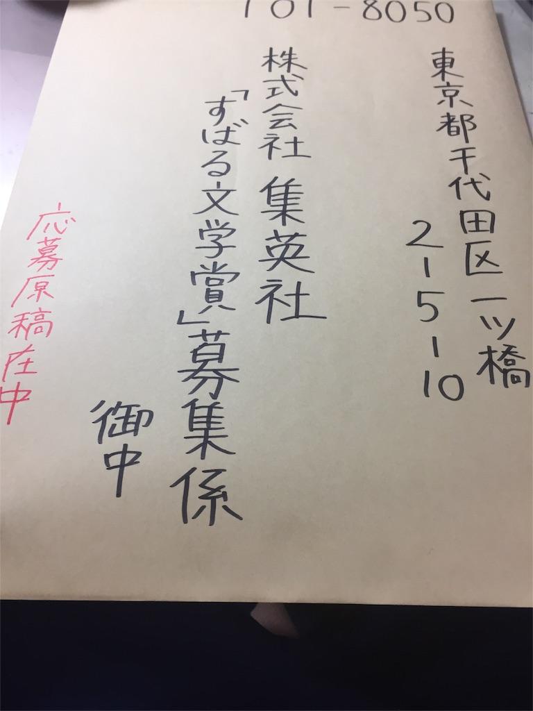 f:id:paikajimaze:20170331071555j:image