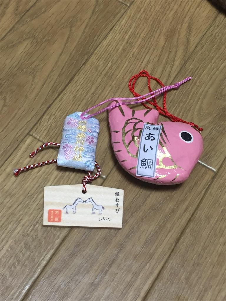 f:id:paikajimaze:20180117074027j:image