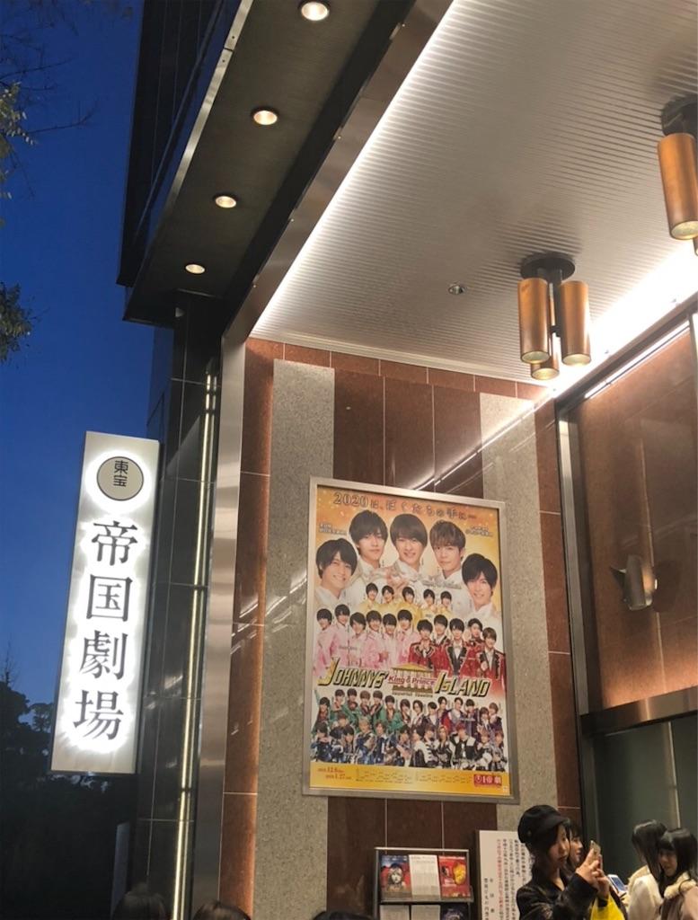 f:id:paikajimaze:20190523201858j:image