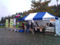 道東道芽室サービスエリアで観光物産協会が出店。雨で客足伸びず