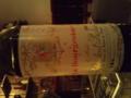 ジンジャーワイン会のワインその4本目