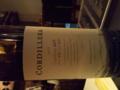 ジンジャーワイン会のワインその5