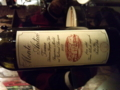 ジンジャーワイン会のワインその6
