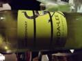 ジンジャーワイン会のワインその8