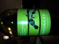 ジンジャーワイン会のワインその10