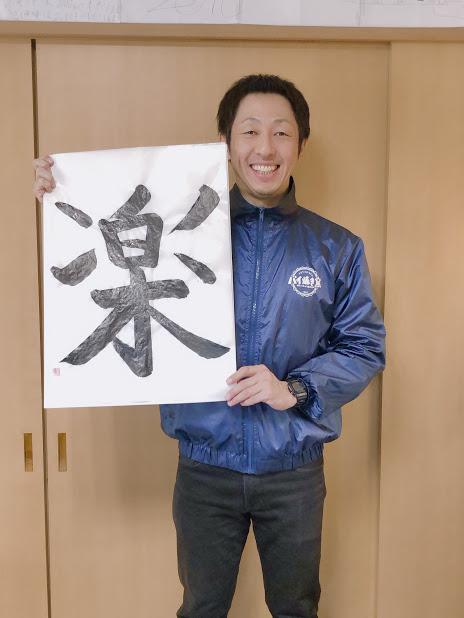 f:id:paiyakigama:20200116092623j:plain
