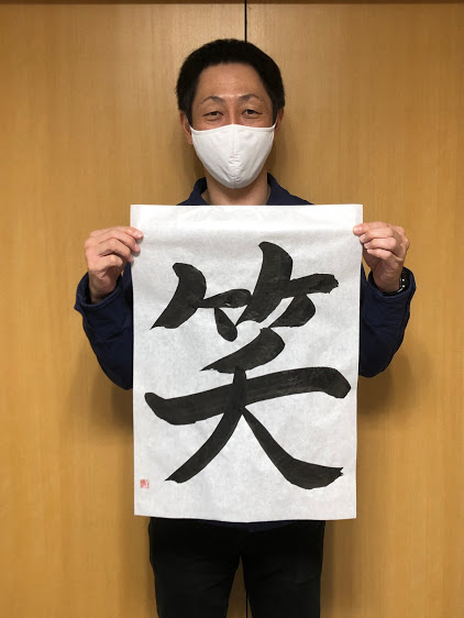 f:id:paiyakigama:20210115095629j:plain