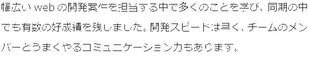f:id:paiza:20141112171911p:plain
