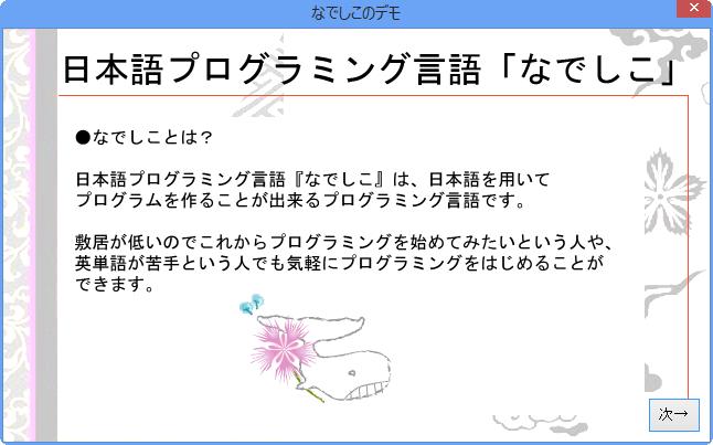 f:id:paiza:20141201145507p:plain