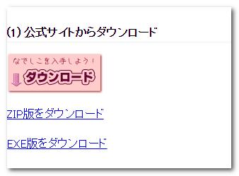 f:id:paiza:20141201191515p:plain